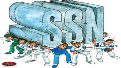 SSN Sistema Sanitario Nazionale